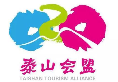泰山会盟:打造中国