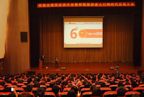 """吴志祥:没有用户口碑的增长就是""""自焚"""""""