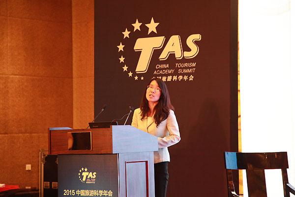 吴丽云:互联网+时代的大众旅游创业创新