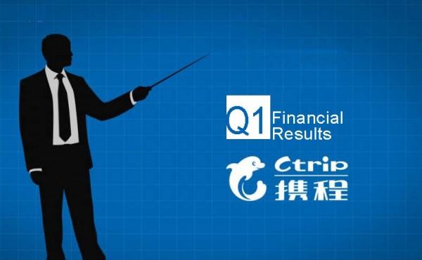 携程:Q1营业利润9.36亿 国际化布局显成效