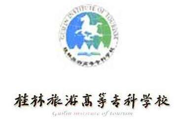 招聘:桂林旅专 2015届毕业生双选会通知
