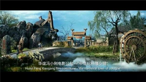 郑州:或成影视主题旅游休闲项目投资新宠