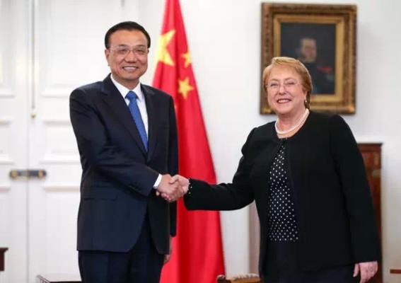 智利:2015年7月1日起免收中国游客签证费