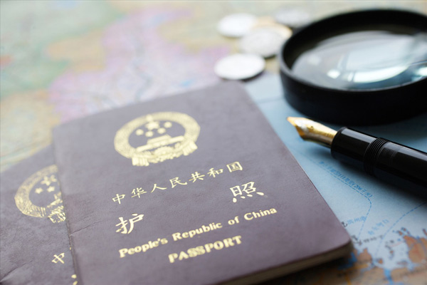 """中国护照""""含金量""""提升:与14个国家互免签证"""