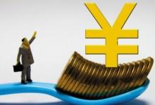 享夢游:獲智陽資本數千萬元Pre-A輪投資