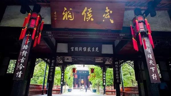 """四川:发布""""十大""""文化旅游品牌 发展优势资源"""