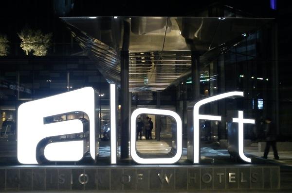 喜达屋:Aloft酒店品牌 2017年进驻曼哈顿