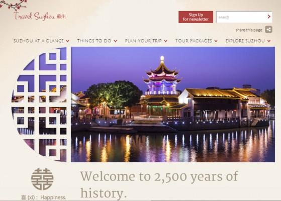 盘点:解析苏州旅游局的海外营销如何创新