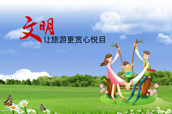 """中国游客出境游:文明助力""""说走就走""""的旅行"""