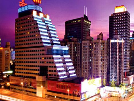 深圳新都酒店:被发布股票暂停上市的公告