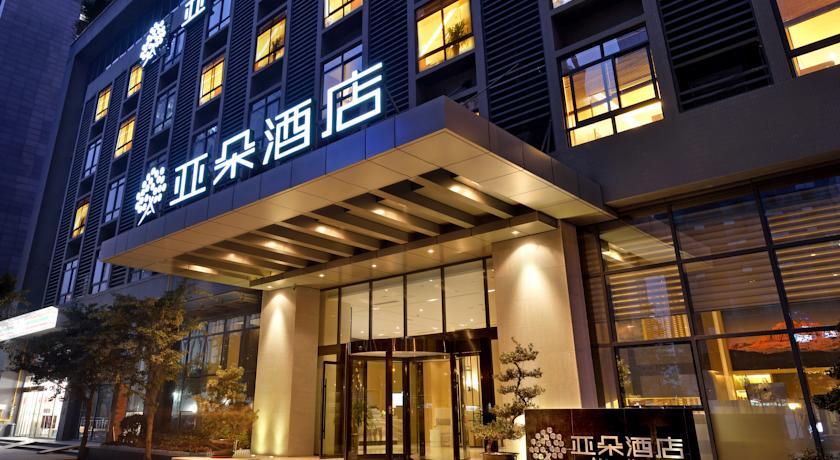 亚朵:又有新IP QQ超级会员酒店2018年开业