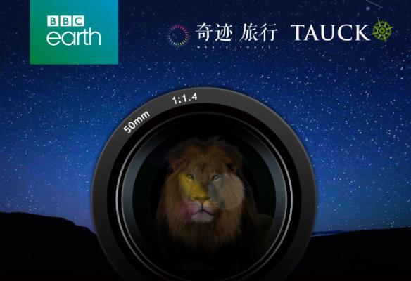 众信旅游:获BBC官方授权高端非洲之旅线路