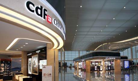 刷脸支付:落地香港国际机场DUTY ZERO by cdf