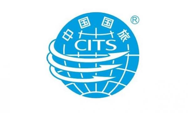 中国国旅:发布公告终止重大事项筹划并复牌
