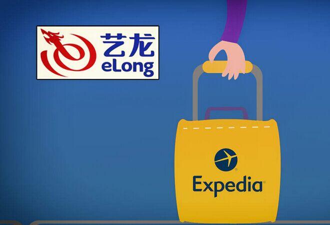 投资专家:甩掉艺龙 看好Expedia增长前景