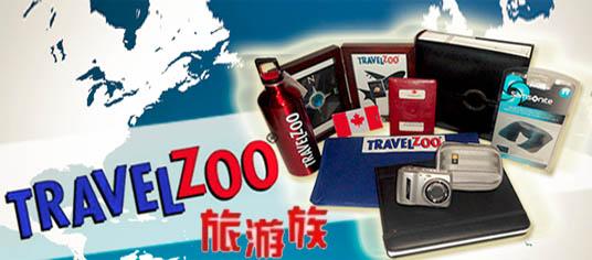 Travelzoo:中美英德加游客 不良行为调查