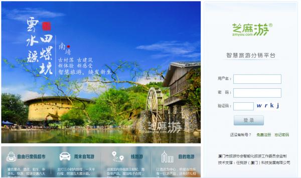 芝麻游:B2B平台宣布获得A轮5千万元融资