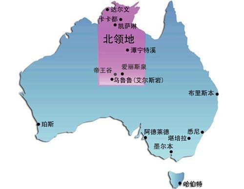 北领地旅游局:100万美元澳洲肺鱼吸引游客