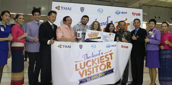 """泰国:第1600万游客为""""泰国最幸运嘉宾"""""""