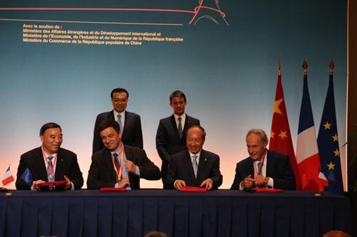 欧洲PVCP集团:旅游地产巨头进军中国市场
