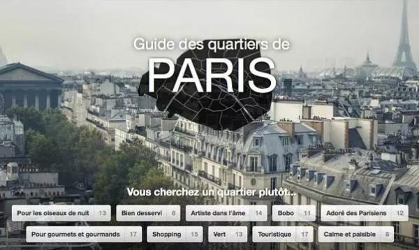 Airbnb:与法国政府达成征税协议 拒绝逃税