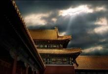 北京文化:持续转型 Q3净利同增1369.19%