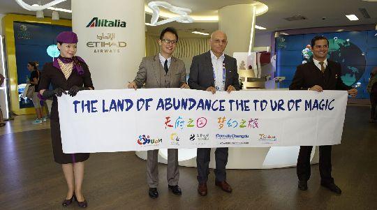 成都:亮相米兰世博会 成就顶级国际目的地
