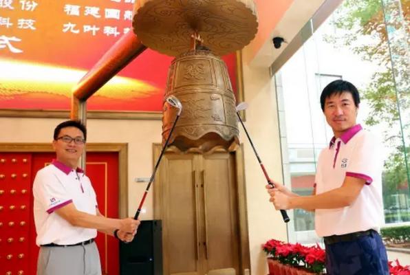 云高信息:国内第一家挂牌的纯高尔夫企业