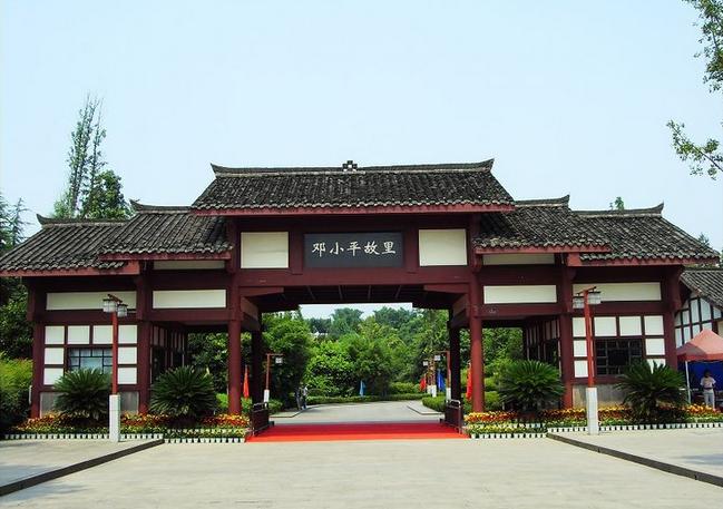 红色旅游:小平故里广安旅游年度收入近200亿