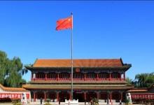 国务院:印发关于加强旅游市场综合监管通知
