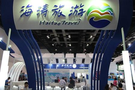 海涛旅游:获美域高晟1亿投资 B端业务暂停