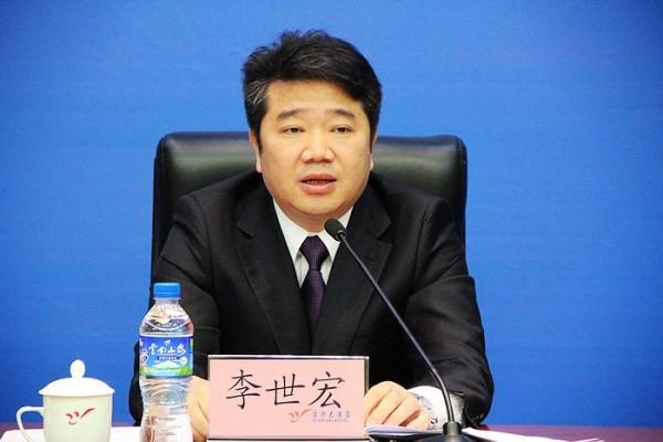 李世宏:中国入境游市场现状及增长极目标