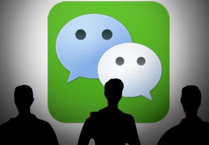 方便中国游客:日本微信支付商户覆盖迅速扩大