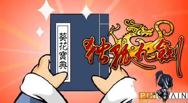 在线投诉:OTA是练葵花宝典 还是独孤九剑?