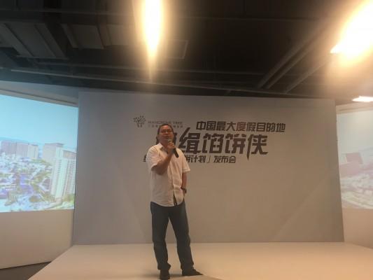 """张宝全:历时7年120亿元 红树林""""馅饼侠"""""""