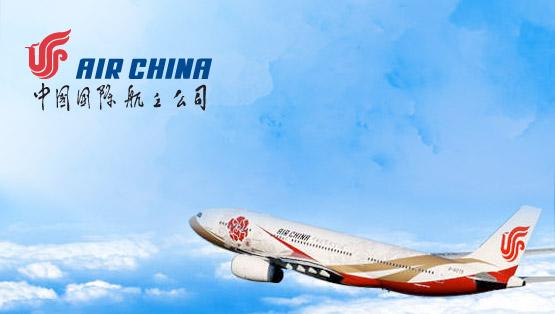 国航:鼓励官网直订 规范网络国际机票销售