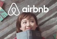 Airbnb:酒店业因其颤抖,总是担心被颠覆
