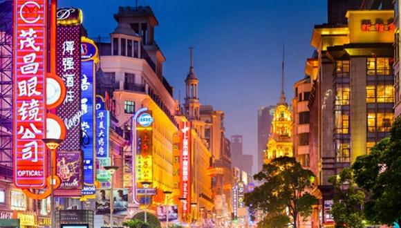 Milken Institute:发布中国最佳表现城市报告