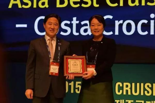 歌诗达邮轮:荣获ACLN亚洲最佳邮轮公司奖