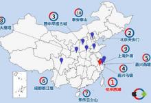 高德:2015中秋&十一出行路况预测及避堵指南
