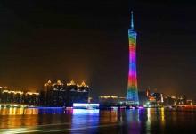 广东:2016春节旅游总收入315亿元 成新榜首