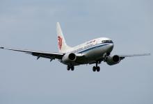 中国国航:2016H1营收535.24亿元 同增4.64%