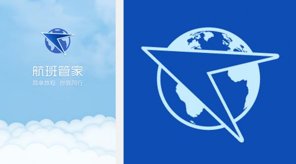 航班管家:牵手自由飞越 拓展国际机票领域