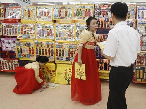 外媒:中国情侣涌入韩国筹备婚礼 救活市场