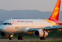 欧盟:批准海航收购瑞士空港公司Swissport