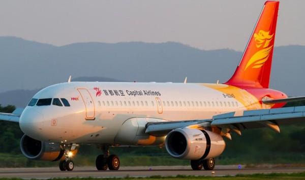 首航:扩张洲际线 牵手凯撒欲旅游航空突围