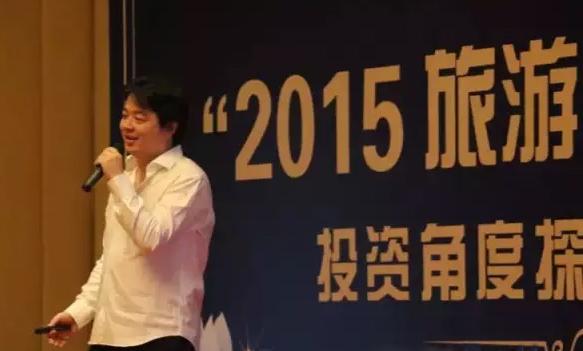 蒋涛:OTA形态已经饱和了 市场期待新的模式