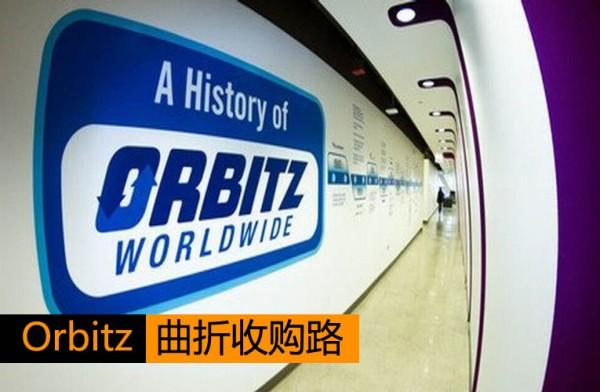 盘点:Orbitz被Expedia收购 透露辛酸历程