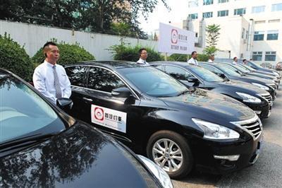 首汽集团:推出500辆官方专车 取消份子钱