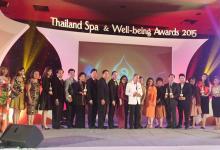 快讯:IHMA及TCTHA与泰国水疗协会深度合作